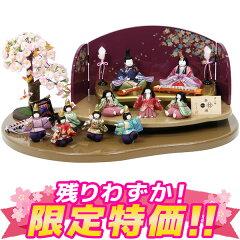 【展示現品】 雛人形 ひな人形 柿沼東光作 木目込み 平飾り 十人飾り 創作飾り 【15S20…