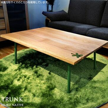 こたつテーブル 正方形 テーブル こたつ本体 天然木 おしゃれ 木製 無垢材使用 家具調こたつ 高級感 リビングテーブル モダンデザイン 高松辰雄商店 デザインこたつ 国産 TRUNK native トランク ネイティブ ナラ 85サイズ