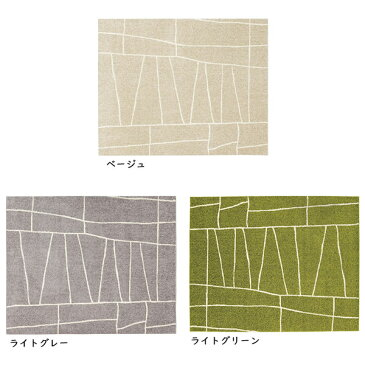 ジオーニ カーペット ラグ 絨毯 日本製 190x190 ナイロン 2397 オールシーズン 省エネ エコ 夏用 冬用 プレーベル