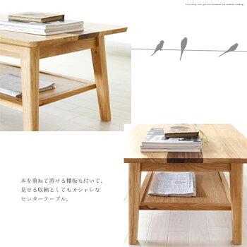 センターテーブル/【ルック】/95サイズ