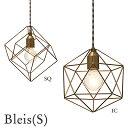 シーリングライト 天井照明 【Bleis(S) LT-1087 SQ/...