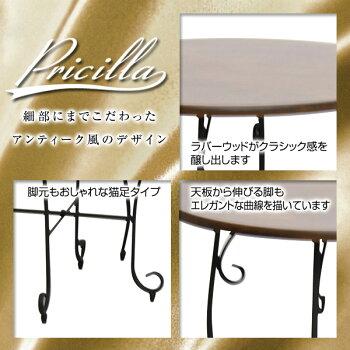 テーブル【カフェテーブル60プリシラPCT-60】スチールラバーウッド無垢幅60BR/WH【送料無料】