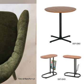 サイドテーブルセット4点サイドテーブル2台チェア2脚【SST-230+SST-240+TDC-9782(グリーン)2脚】2人天然木ブックスタンド付きカフェ【送料無料】