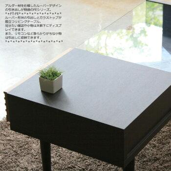 リビングテーブル【送料無料】