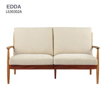 EDDA/エッダ/2Pソファー