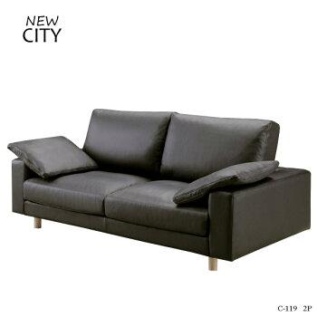 CITYシリーズ/ソファー