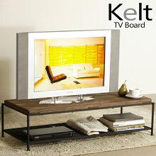 ケルトTVボード送料無料【天然木パイン無垢材とアイアン素材を使用したテレビ台オイル仕上げでヴィンテージ古木風の仕上がり】