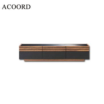TVボード テレビ台 TV台 AVボード 【ACOORD テレビボード ACR-1501 OWN】