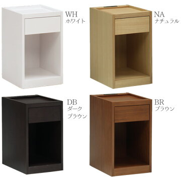 【NT497ナイトテーブル】ホワイト/ナチュラル/ブラウン/ダークブラウン