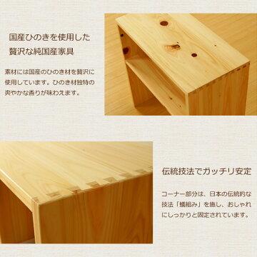 ナイトテーブル【NB01ひのきのナイトテーブル】