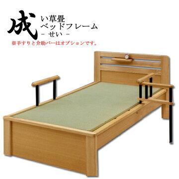 ベッドフレーム【成せい】ヘッドシェルフ付畳ベッドDサイズダブルい草畳和室洋室【送料無料】【RCP】
