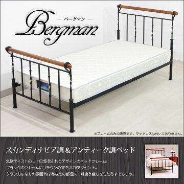[BED]【楽天最安値に挑戦!送料無料】アイアンベッド【IPB-SFD-127】(Sサイズ/フレームのみ)送料無料【送料無料ベッドフレーム】