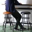 スマホエントリーでP10倍2/25(土)09:59迄 カウンターチェア 【B-365 brno】北欧 バーチェアー バースツール ハイチェアー パソコンチェアー 椅子 アイアン スチール おしゃれ ブルノ 古木風【送料無料】