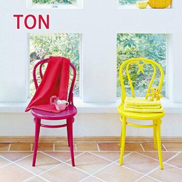 【TON】BCZ-8048-BL/G/MG/R/TQ/W/Yチェアカフェバーダイニング椅子カラフルヨーロッパアンティークチェコ製【送料無料】