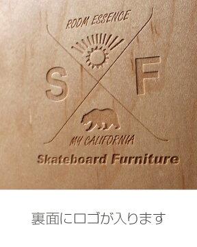 スケートボードスツール【FS-201BK/NA】スチールカジュアルおしゃれ【送料無料】