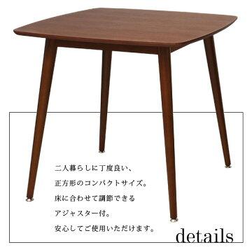 【emo】ダイニングテーブル/EMT-2269BR