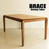 ダイニングテーブル BRACE ブレイス 伸長式ダイニングテーブル 150cm 180cm 伸縮式 エクステンションテーブル ウォールナット 食卓 北欧 木製テーブル 【送料無料】