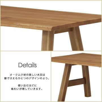 【受注生産】テーブル【YukiR1優樹(ゆうき)R1テーブル】オークムク材幅150【送料無料】