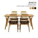 【BOSCO ボスコ】ダイニング5点セット (テーブル×1/チェア×4) 木製 ホワイトアッシュ材 オイル仕上げ 天然木 DT70504Q/DC70801S