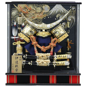 May doll Helmet case decoration Helmet decoration Helmet case decoration Hodou Mansion fashionable case Date Masamune 【No.2018-169 No. 12 Kim Date Helmet Panorama Case】 [012K20] Kabuto May Doll First Festival Boys' Children's Day Limited quantity