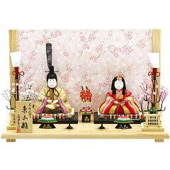 雛人形 真多呂作 平飾り 親王飾り 木目込み ひな人形 お雛様【東山雛セット 1275-07】…