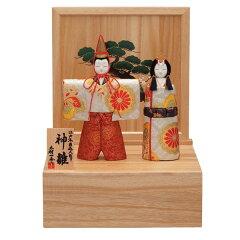 雛人形 一秀作 コンパクト収納飾り 立雛飾り 親王飾り 木目込み ひな人形 お雛様 【神雛(松…