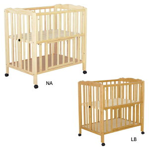 ベビーベッド 【pattan パタン折りたたみ ミニベビーベッド】 bed/赤ちゃん用/すのこ床板/ハイタイプ/収納板付き