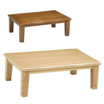 こたつ 正方形 テーブル 80 国産 日本製 家具調コタツ 継ぎ足4cm ネジ止め炬燵【マリーナ 80サイズ】 手元コントローラー
