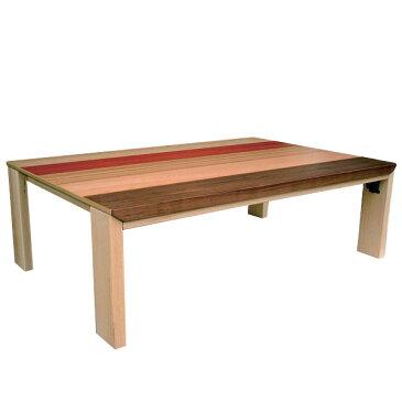 こたつテーブル デザイン 国産 長方形 日本製 コンパクト 脚折れ 幅120cm オシャレ 折り畳み 折れ脚 おしゃれ 木製 北欧 天然木 こたつ本体 折りたたみ デザインこたつ COUS-COUS クスクス アッシュ 120サイズ