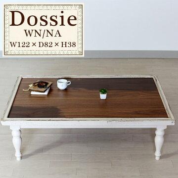 Dossie/ドシエ