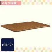スマホエントリー テーブル シンプル デザイン おしゃれ