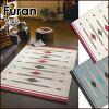 Furan/�ե��/��140×200cm