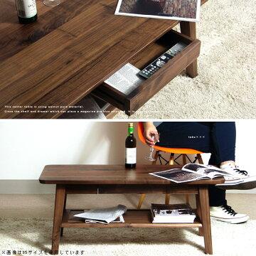センターテーブル/【ブルーノ】/95サイズ