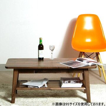 センターテーブル/【ブルーノ】/115サイズ