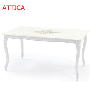 【ATTICA】ATC-CT-01Wセンターテーブルダイニングリビングヨーロッパアンティークイタリア製【送料無料】