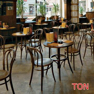 【TON】BCZ-8045-B/Nテーブルカフェバーダイニングヨーロッパアンティークチェコ製【送料無料】