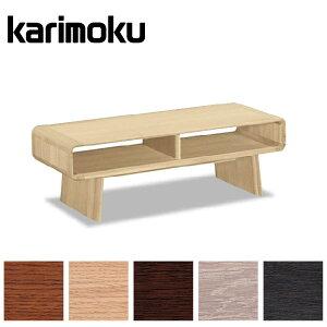 【受注生産】カリモク リビングテーブル センターテーブルTU3970 リビングテーブル karimoku/おしゃれ/高級感
