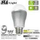 調光・調色LED電球電球色&白色100V9W口金E26従来電球60W相当の明るさ Miligh…