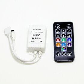 LEDテープ光が流れる!RGBフルカラーACアダプター、コントローラー、リモコンセットSMD5050(30)RGB5m送料無料間接照明カウンタ照明棚下照明ショーケースに最適光のDIY