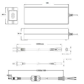 【ACアダプター】イルミカLEDテープライト用6A(72W)ケーブル長:コンセント側約120cm/JACK側約110cm【RCP】10P01Jun14