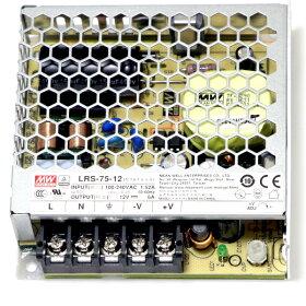 スイッチング電源6.25Aのサイズ