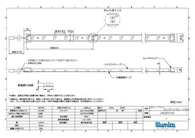 【送料無料】ledテープロングハイグレード601m防水屋外設置OKルミナスドーム昼白色白色温白色電球色GOLDDC24VSMD2835-6010mまで連結OK明るい長持ちおしゃれ間接照明バー天井壁カウンター棚下照明ledテープライトあす楽