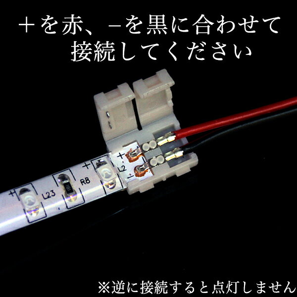 SMD3528延長コネクター