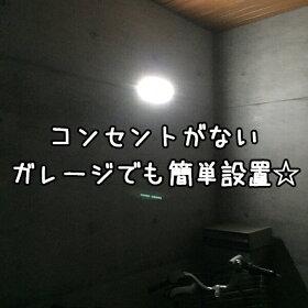 【メール便で送料無料】LED夜間人感センサーライトLED10灯白色取外し可能なので防災用ライトにも10P03Sep16