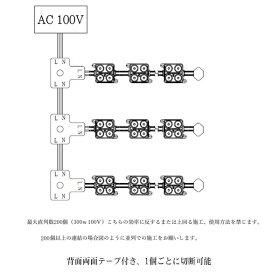 AC100VLEDモジュール
