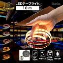 ledテープ 防水 屋外 照明 ルミナスドーム 調光調色 可能 ACアダプター、コントローラー、 リモコン セット SMD5050 5m set 間接照明 壁 カウンター 棚下照明 ショーケース おしゃれ ledテープライト シリコンチューブ カバー ledライト LED 専門店 イルミカ