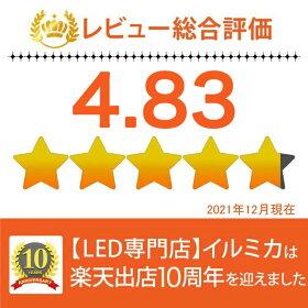 led電球e11口金100W形相当調光器対応広角電球色LEDハロゲン電球JDRΦ70LED専門店イルミカあす楽