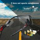 5レンズセット スポーツサングラス 偏光 レンズ UV 紫外線 99% カット メンズ レディース問わず 男女兼用 フリーサイズ 超軽量 サングラス ゴルフ ランニング 釣り サイクリング 野球 5色展開
