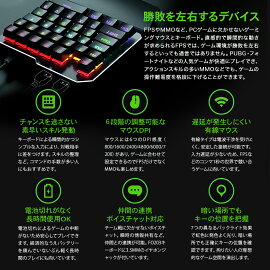 \楽天最安値に挑戦/DeltaessentialsE-sportsコンボゲーミングキーボード&ゲーミングマウスライト付のセット/片手キーボードマウスキーパッドマウスPS4/XBOXONE/NintendoSwitch/任天堂スイッチ/Fortnite
