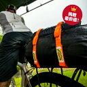 \楽天最安値に挑戦!/ ランキング1位獲得! Wraptie ( ラップタイ ) タイダウン ストラップ 2本セット/ツインパック ( 長さ130cm 幅2.5cm )/結束 ベルト バンド 荷物 荷造り 固定 自転車用品 バイク用品 旅行 トラベル 出張